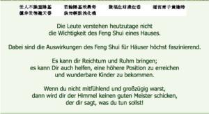 Richtlinien für Häuser -Jiang da Hong